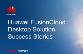 HUAWEI AUTHORIZED PARTNER | ActForNet